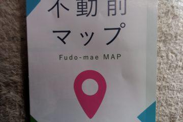 不動前地図 表